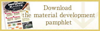 Download the material development pamphlet