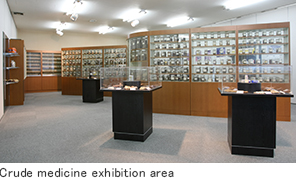 Crude medicine exhibition area