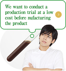We want to create a Kampo extract sample at a low cost before manufacturing the product