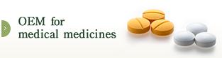 OEM for medical medicines