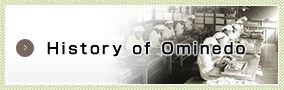 History of Ominedo